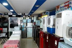 Electronic Stores in Kamareddy