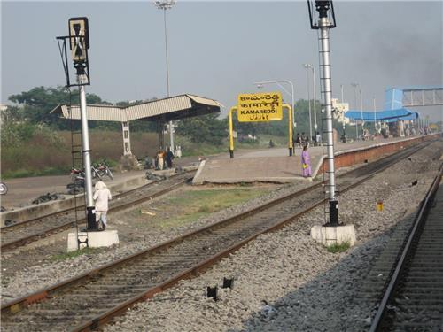 Kamareddy Railway Station