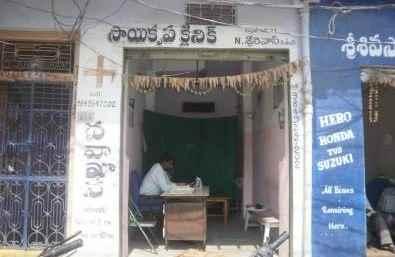 Health Care Centers in Kamareddy