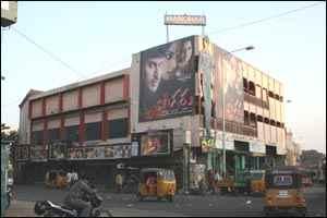 Manohar Cinema Hall