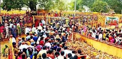 Saralamma Yatra