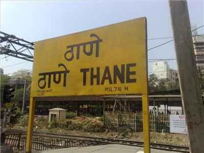 Thane Railway Station