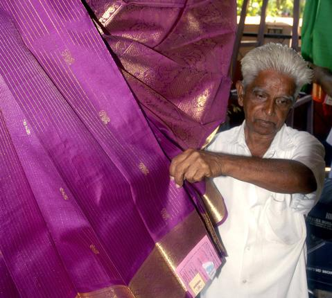 Business of Thanjavur