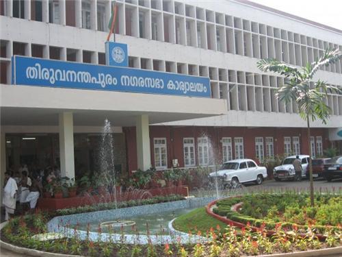 Trivandrum Municipal Corporation