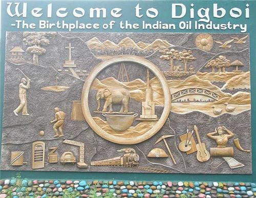Digboi Refinery