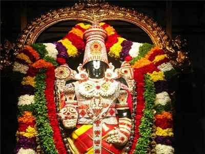 Tirupati-Tirumala