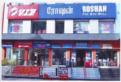 A famous mall in Tirupur
