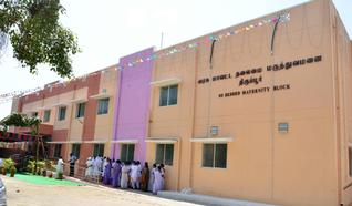 Government Hospitals in Tirupur