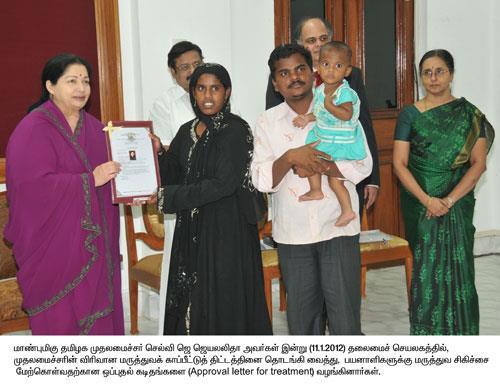 Cheif Minister's Comprehensive Health Insurance Scheme Tamil Nadu