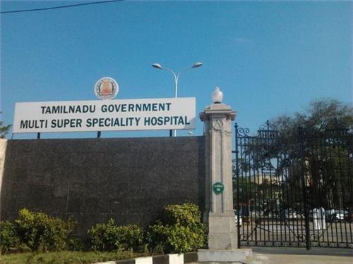 Taml Nadu Hospital