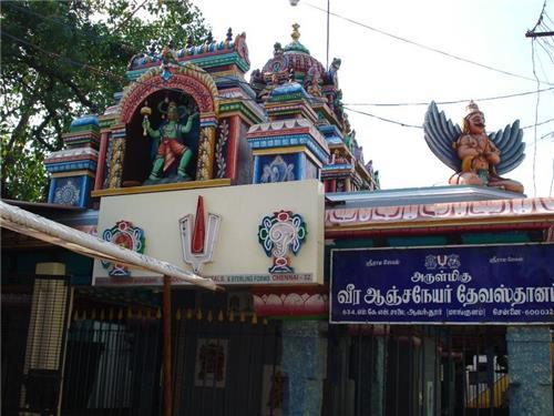 The Sri Veera Anjaneya Temple