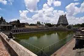 About Chidambaram