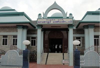 Kanyakumari Kamaraj Memorial