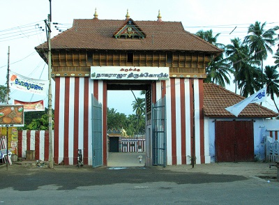 Nagercoil Temple
