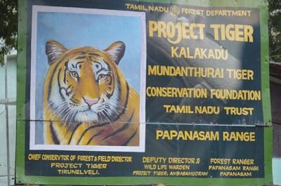 Tirunelveli Wild Life Sanctuary