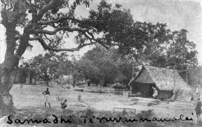 History of Tiruvannamalai