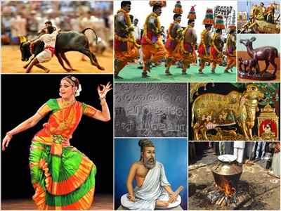 Tamilnadu Culture
