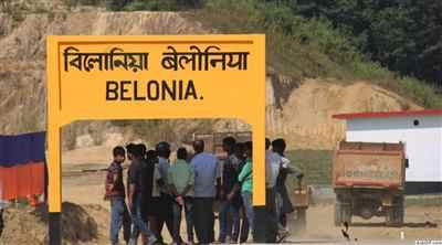 Profile of Belonia