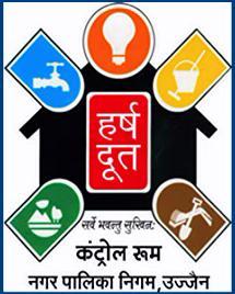 Ujjain Municipal Corporation