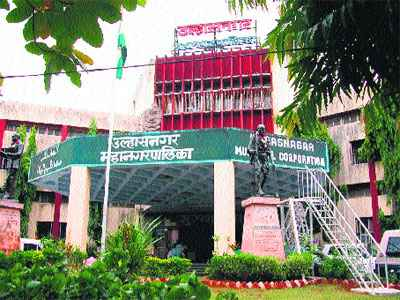 Administration in Ulhasnagar