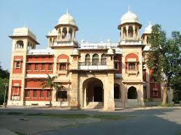 Allahabad Museum in Uttar Pradesh