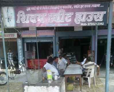 Eating Joints in Balrampur