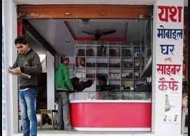 Mobile Repair and Service Cemters in Barhalganj