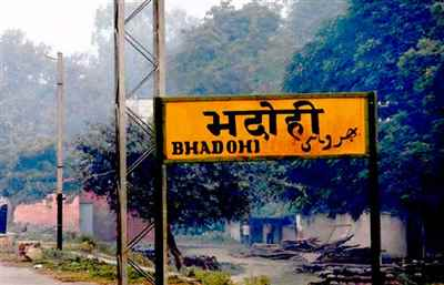 About Bhadohi