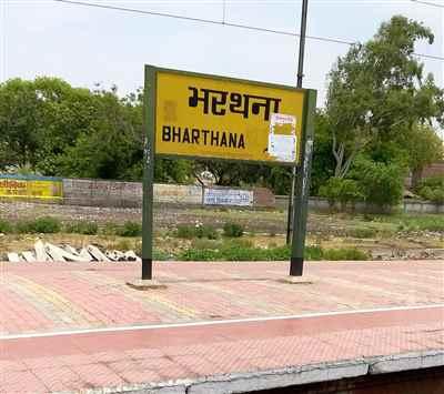 About Bharthana