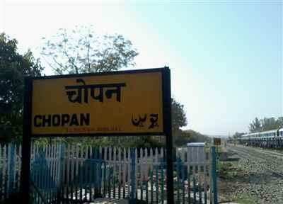 Profile of Chopan