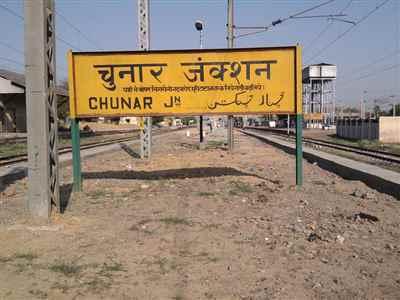 About Chunar