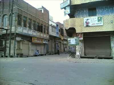 Sahawar Town