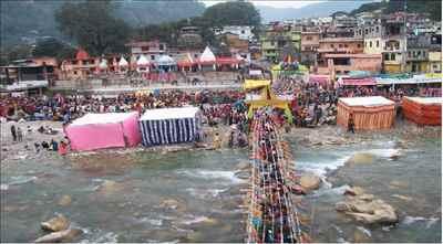 Culture of Bageshwar