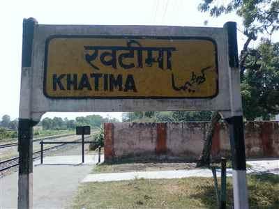 About Khatima