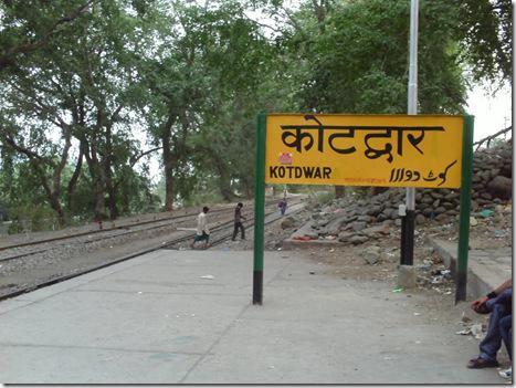 Railways in Kotdwar