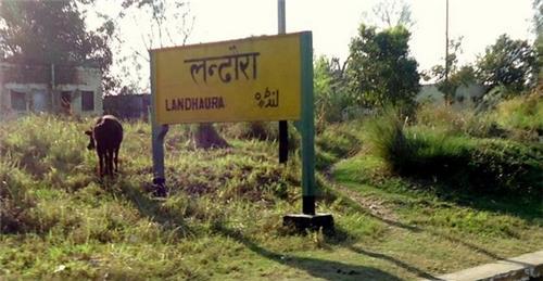 Railways in Landhaura