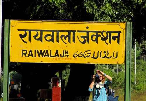 About Raiwala