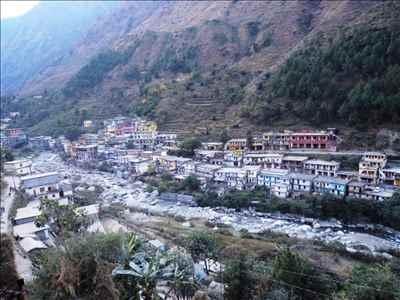 About Vikasnagar