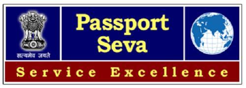 Passport seva Kendra in Varanasi