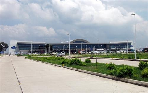 Lal Bahadur Shastri International Airport