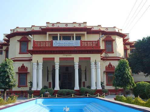 Bharat Kala Museum