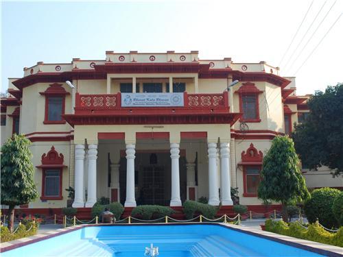 Bharat Kala Museum Varanasi Location