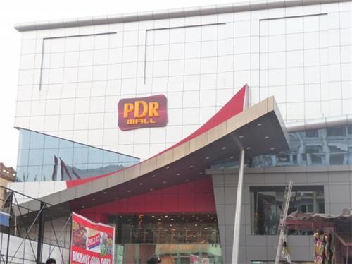 Shopping Center in Varanasi