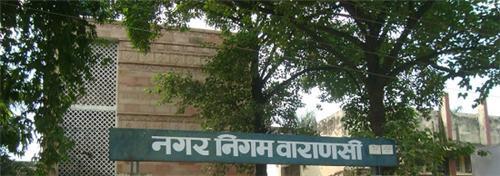 Varanasi Nagar Nigam