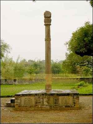 History of Vidisha