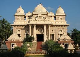 Rama Krishna Mission Ashram in Vizag