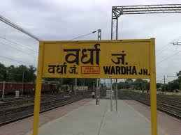 Railways in Wardha