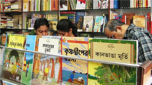 Books in Alipurduar