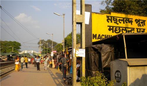 About Maslandapur