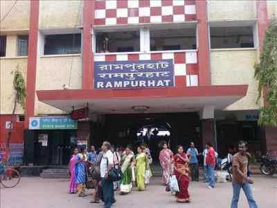 About Rampurhat